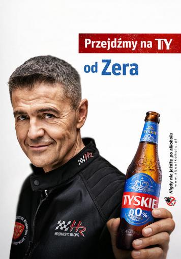 1583241943 TYSKIE ZERO Pion (1)